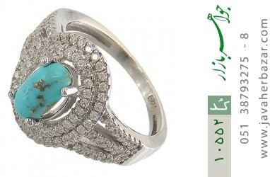 انگشتر فیروزه نیشابوری - کد 10552