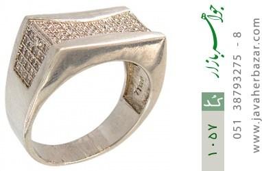 انگشتر نقره آب رودیوم سفید درشت - کد 1057