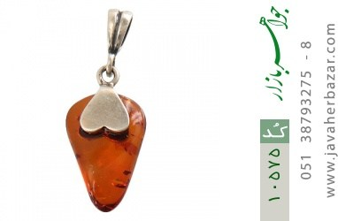 مدال کهربا بولونی لهستان آویز طرح قلب زنانه - کد 10575