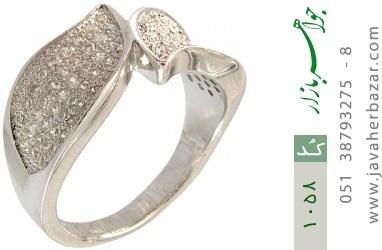 انگشتر نقره آب رودیوم سفید زنانه - کد 1058