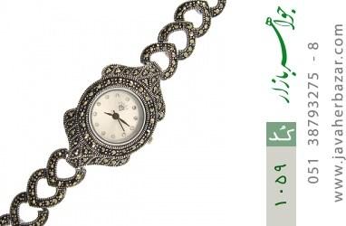ساعت حدید مارکازیت زنانه - کد 1059