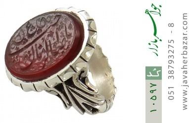 انگشتر عقیق حکاکی یا صاحب الزمان استاد سید رکاب دست ساز - کد 10597