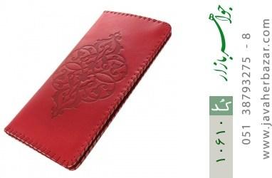 کیف چرم دست ساز - کد 10610