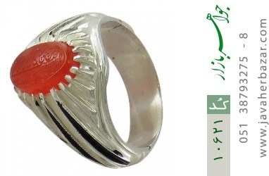 انگشتر عقیق یمن حکاکی و من یتق الله شرف الشمس استاد ضابطی هنر دست استاد حداد - کد 10621