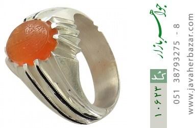 انگشتر عقیق یمن حکاکی شرف الشمس و من یتق الله استاد ضابطی هنر دست استاد حداد - کد 10623
