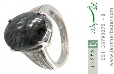 انگشتر حدید حکاکی هفت جلاله - کد 10625