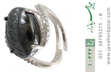 انگشتر حدید حکاکی هفت جلاله - کد 10626