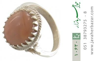 انگشتر عقیق یمن رکاب دست ساز - کد 10630