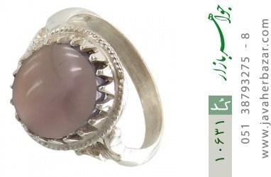 انگشتر عقیق یمن رکاب دست ساز - کد 10631