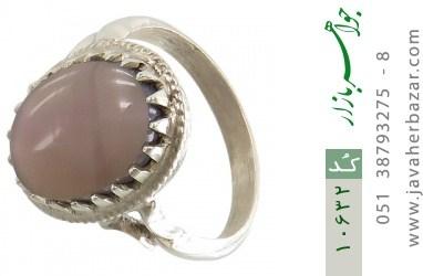انگشتر عقیق یمن رکاب دست ساز - کد 10632