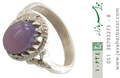 انگشتر عقیق یمن رکاب دست ساز - کد 10634