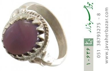 انگشتر عقیق یمن رکاب دست ساز - کد 10636