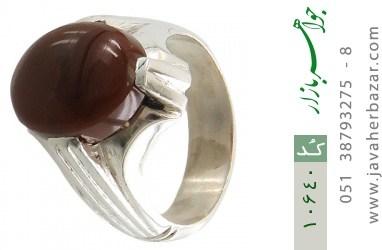 انگشتر عقیق یمن رکاب دست ساز - کد 10640