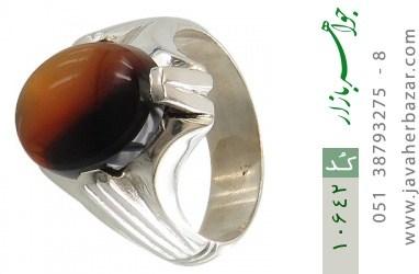 انگشتر عقیق یمن رکاب دست ساز - کد 10642