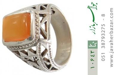 انگشتر عقیق یمن حکاکی شرف الشمس - کد 10643