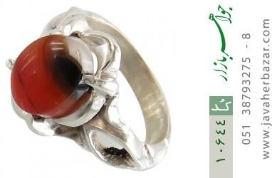 انگشتر عقیق یمن - کد 10644