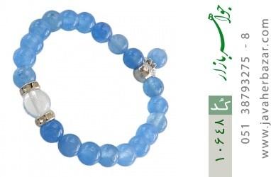 دستبند جید آبی خوش رنگ زنانه - کد 10648
