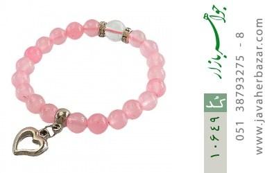 دستبند جید خوش رنگ آویز قلب زنانه - کد 10649