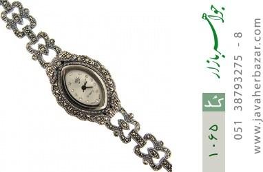 ساعت حدید مارکازیت زنانه - کد 1065