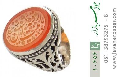 انگشتر عقیق یمن حکاکی یا رقیه بنت الحسین استاد حیدر - کد 10656