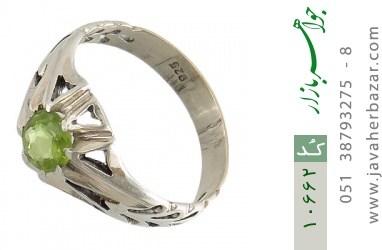 انگشتر زبرجد خوش رنگ مردانه - کد 10662