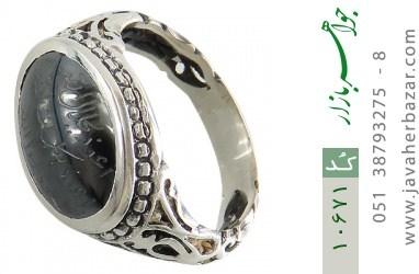 انگشتر حدید حکاکی هفت جلاله - کد 10671