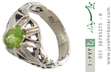 انگشتر زبرجد خوش رنگ طرح دورچنگ مردانه - کد 10672