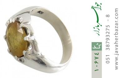 انگشتر یاقوت آفریقایی - کد 10674