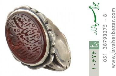 انگشتر عقیق یمن حکاکی لااله الا الله الملک الحق المبین استاد احمد رکاب دست ساز - کد 10676