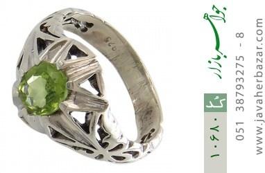 انگشتر زبرجد طرح شبکه مردانه - کد 10680