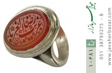 انگشتر عقیق یمن حکاکی رضا غریب الغربا استاد حیدر - کد 10681