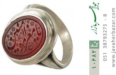 انگشتر عقیق یمن حکاکی یا معزالمومنین استاد حیدر - کد 10682