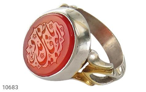 انگشتر عقیق یمن حکاکی یا ابوفاضل مدد استاد حیدر رکاب دست ساز - عکس 1