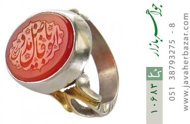 انگشتر عقیق یمن حکاکی یا ابوفاضل مدد استاد حیدر رکاب دست ساز - کد 10683
