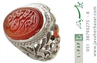 انگشتر عقیق یمن حکاکی یا امیرالمومنین حیدر استاد احمد هنر دست استاد رحمانی - کد 10686
