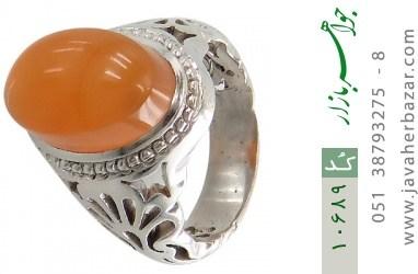 انگشتر عقیق یمن حکاکی شرف الشمس رکاب دست ساز - کد 10689