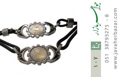 دستبند ست طرح اسپرت - کد 107