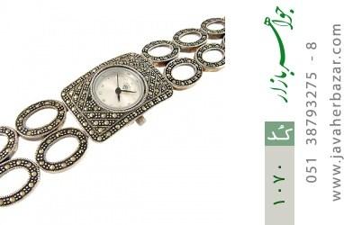 ساعت حدید مارکازیت زنانه - کد 1070