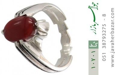 انگشتر عقیق یمن رکاب دست ساز - کد 10701