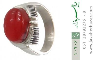 انگشتر عقیق یمن رکاب دست ساز - کد 10706