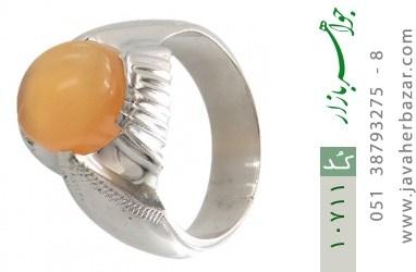 انگشتر عقیق یمن حکاکی شرف الشمس رکاب دست ساز - کد 10711