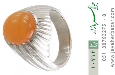انگشتر عقیق یمن حکاکی شرف الشمس رکاب دست ساز - کد 10713