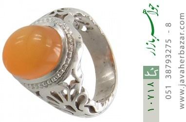 انگشتر عقیق یمن حکاکی شرف الشمس رکاب دست ساز - کد 10718