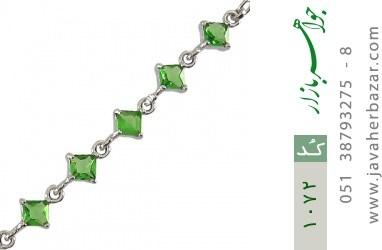 دستبند نقره آب رودیوم سفید زنانه - کد 1072