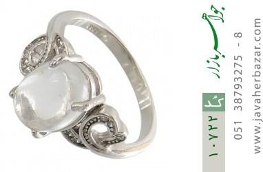 انگشتر دُر نجف طرح شمیلا زنانه - کد 10722