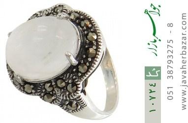 انگشتر مارکازیت و دُر نجف درشت و زیبای زنانه - کد 10724