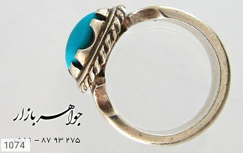 انگشتر فیروزه نیشابوری رکاب دست ساز - عکس 1