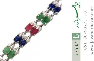 دستبند زمرد و یاقوت سلطنتی و باشکوه زنانه - کد 10741