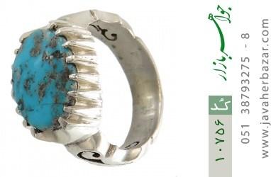 انگشتر فیروزه نیشابوری رکاب دست ساز - کد 10756