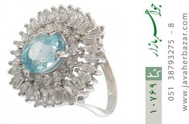 انگشتر توپاز آبی اشرافی و درشت زنانه - کد 10769